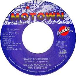 Motown Gala Benefit