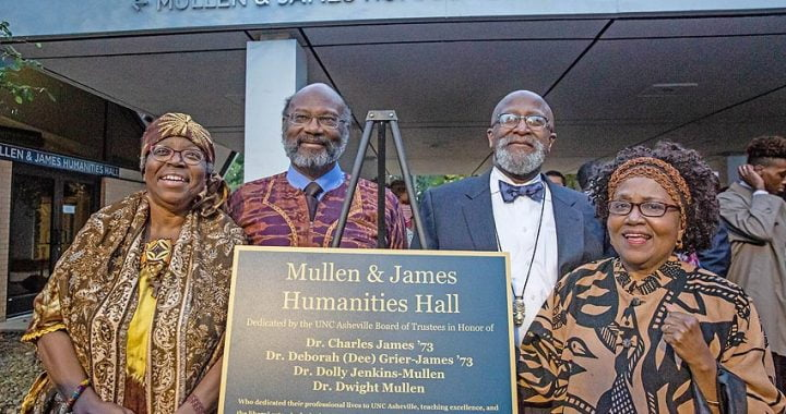 UNC Asheville Names Building  for Professors Mullen and James