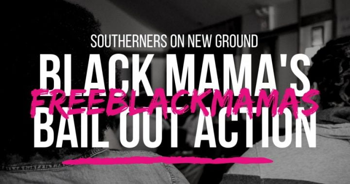Black Mama's Bail Out Event