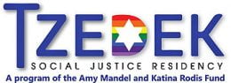 Tzedek Social Justice logo