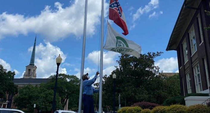 Mississippi State Flag Removed